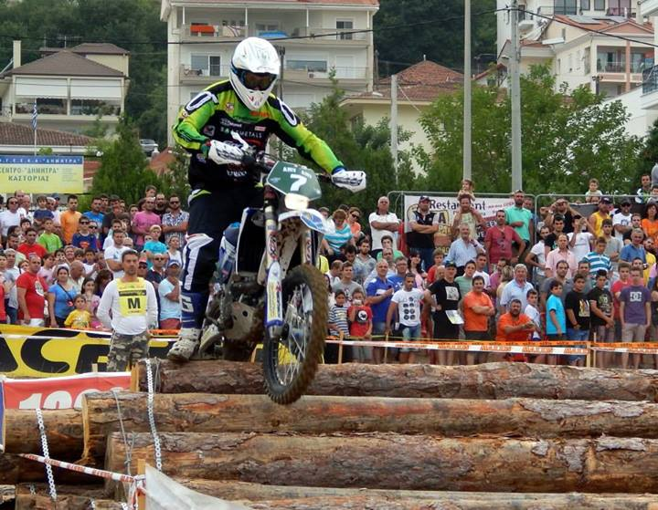 EWC-KASTORIA-GREECE-2013_030
