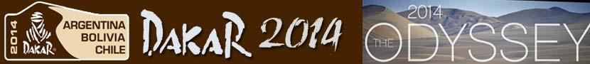 2014-dakar-logo-bs
