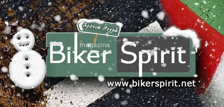 bikerspirit_2014