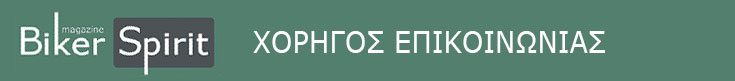 BS-XORHGOS