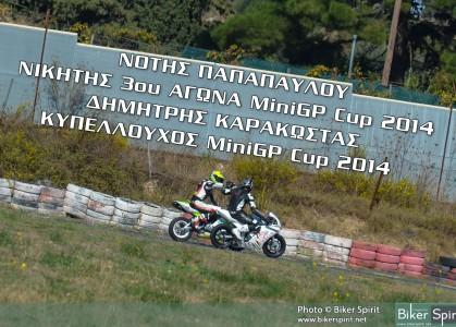 3-MGP-Race-1-2014