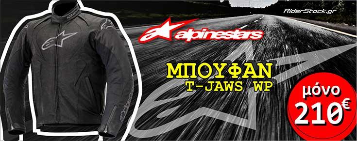 0cc51f25e50 Μπουφάν Alpinestars t-jaws από 210€ στο Rider Stock