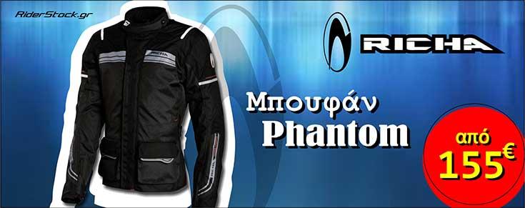 e7a763175f4 Μπουφάν Richa Phantom από 155€ στο Rider Stock