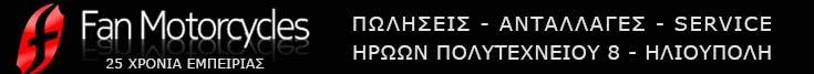 tzortzopoulos_baner