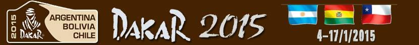 2015-dakar-logo-bs