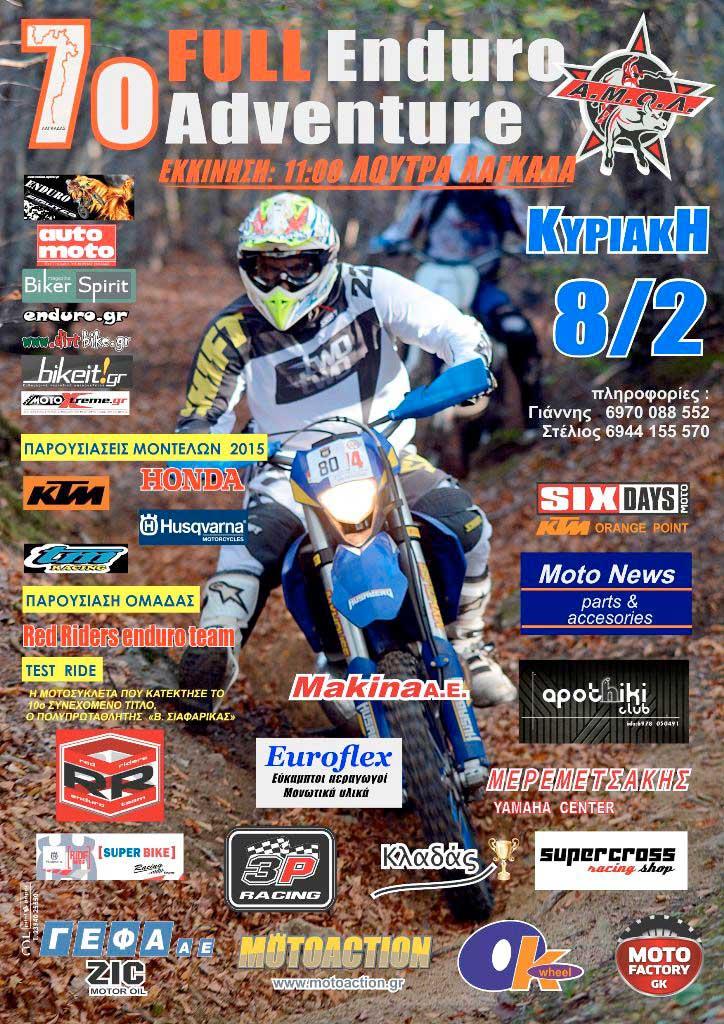 7u03BF-ENDURO-ADVENTURE2015