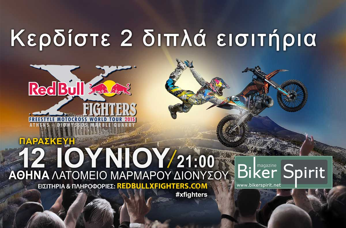 X-FIGHTERS-ATHENS---bs