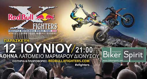 X-FIGHTERS-ATHENS-bs1
