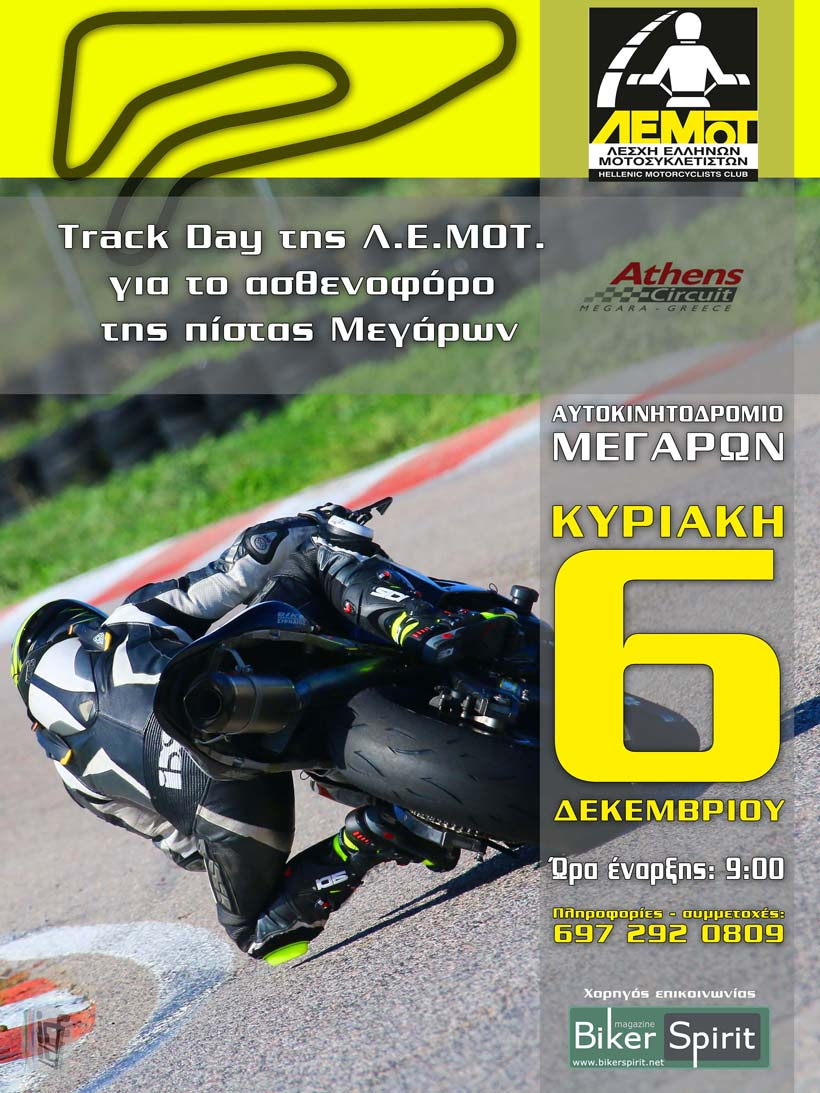 lemot-afissa-6-12-2015-web