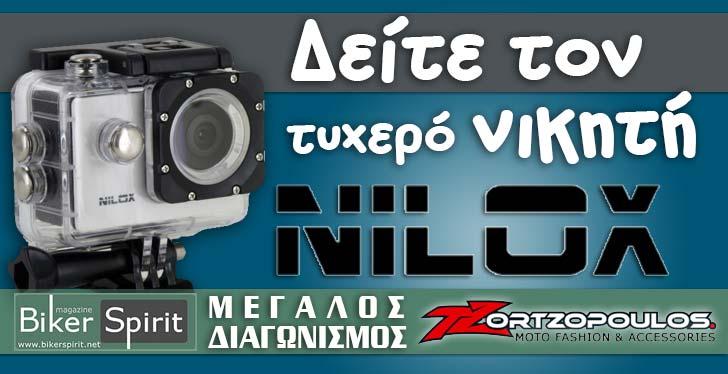 nikitis-NILOX