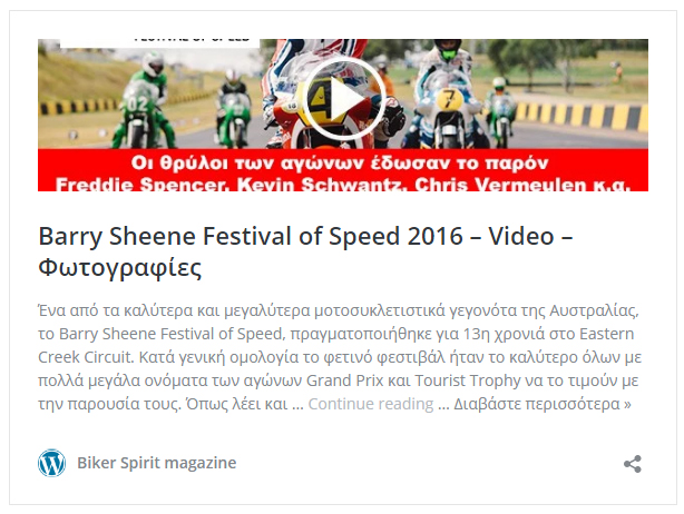 Barry-Sheene-Festival-of-Speed-2016