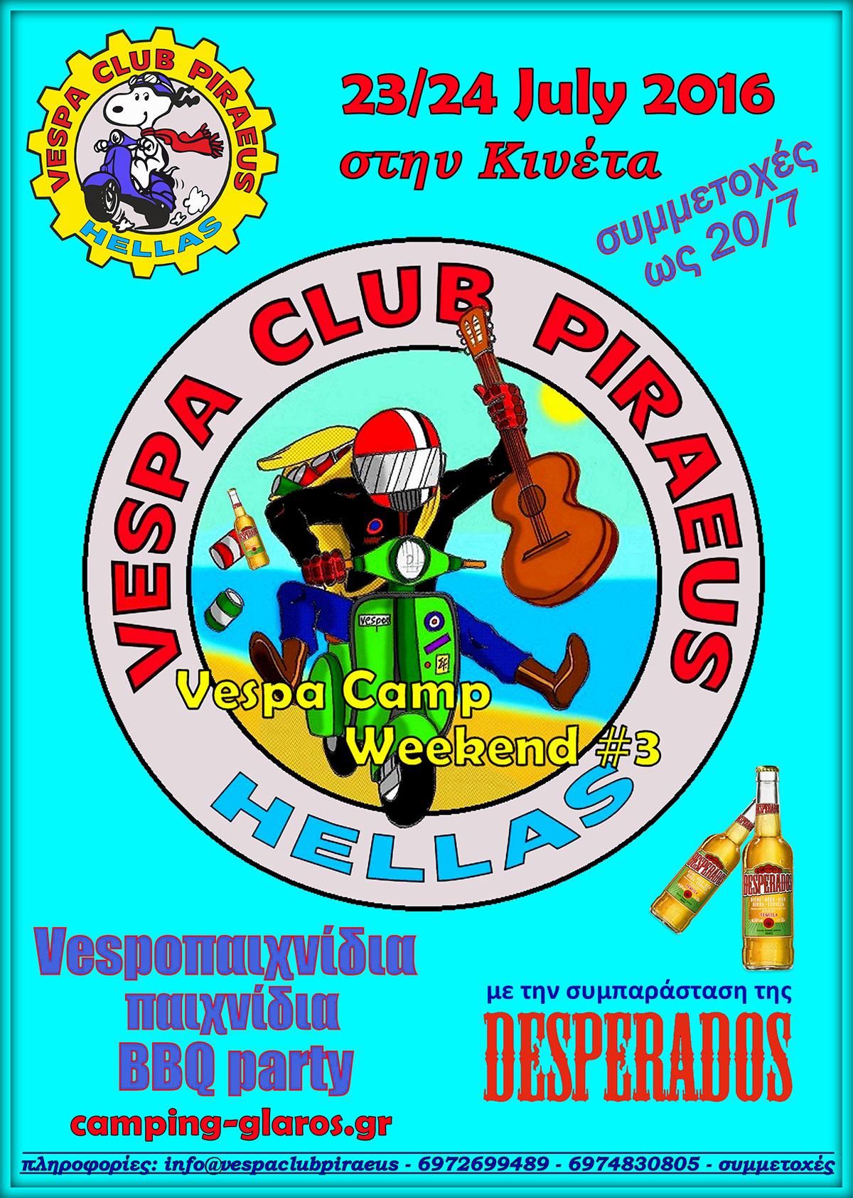 3rd Vespa Camp Weekendafisa