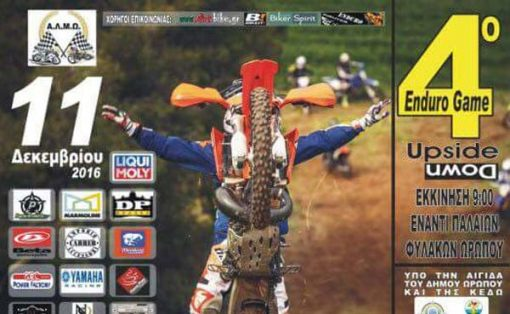 4-enduro-game-up-side-down