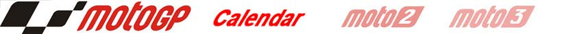 motogp-2016-logo2016bs
