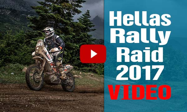 Hellas Rally Raid 2017 – VIDEO