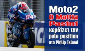 Moto2: Ο Mattia Pasini κερδίζει την pole position στο Philip Island