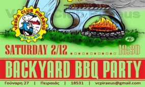 Club House, backyard BBQ party από το Vespa Club Πειραιά