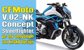 CFMoto V.02-NK Concept ένα Streetfighter με την υπογραφή του KISKA Design