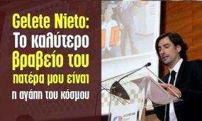"Gelete Nieto: ""Το καλύτερο βραβείο του πατέρα μου είναι η αγάπη του κόσμου"""