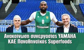 Ανακοίνωση συνεργασίας YAMAHA – ΚΑΕ Παναθηναϊκός Superfoods