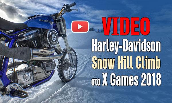 VIDEO: Harley-Davidson Snow Hill Climb στο X Games 2018