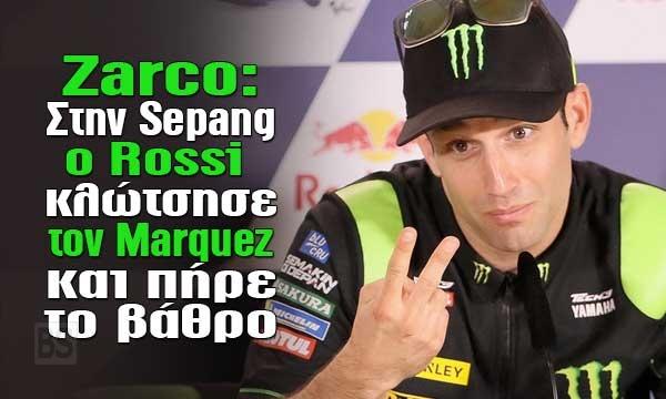 Zarco: Στην Sepang το 2015, ο Rossi κλώτσησε τον Marquez και πήρε το βάθρο