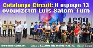 Catalunya Circuit: Η στροφή 13 ονομάζεται Luis Salom-Turn