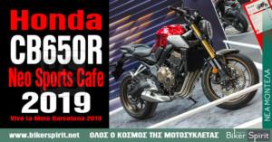 Honda CB650R 'Neo Sports Café 2019