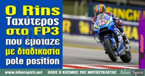 Ο Rins ταχύτερος στο FP3 που έμοιαζε με διαδικασία poleposition