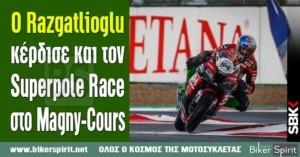 Ο Toprak Razgatlioglu κέρδισε και τον Superpole Race στο Magny-Cours