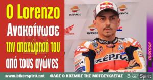 OJorge Lorenzo ανακοίνωσε την αποχώρησή του από τους αγώνες