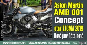 Aston Martin AMB 001 Concept στην EICMA 2019 – Ποτέ μην λέτε ποτέ