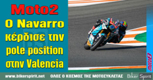 Moto2: Ο  Navarro κέρδισε την pole position στην Valencia
