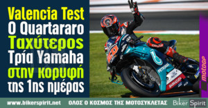 Valencia Test: Ο Quartararo ταχύτερος, τρία Yamaha στην κορυφή στην 1η ημέρα