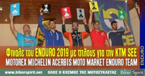 Φινάλε του ENDURO 2019 με τίτλους για την KTM SEE MOTOREX MICHELIN ACERBIS MOTO MARKET ENDURO TEAM