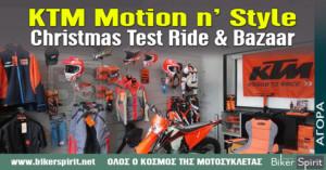 KTM Motion n' Style - Christmas Test Ride & Bazaar