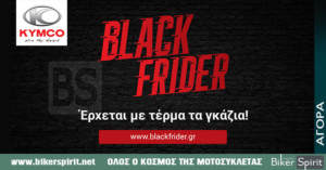 Kymco Black Friday(er)