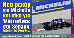 Νέα ρεκόρ για τη Michelin και νίκη για το Vinales στο Sepang – Michelin Preview