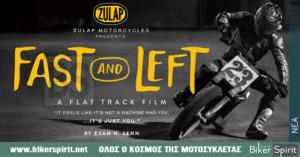 """Fast & Left"" – πρεμιέρα του ντοκιμαντέρ αφιερωμένο στο flat track από το Zulap Crew"