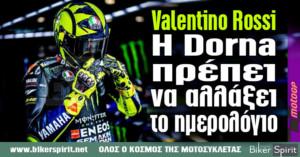 "Valentino Rossi: ""Η Dorna πρέπει να αλλάξει το ημερολόγιο"""