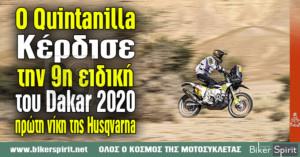Ο Pablo Quintanilla κέρδισε την 9η ειδική στο Dakar 2020 – πρώτη νίκη της Husqvarna