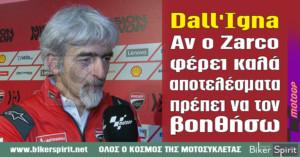 """Gigi Dall'Igna: """"Αν ο Zarco φέρει καλά αποτελέσματα, πρέπει να τον βοηθήσω"""""""