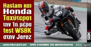 Haslam και Honda ταχύτεροι την πρώτη μέρα δοκίμων WSBK στην Jerez