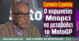 """Carmelo Ezpeleta: """"Ο κορωναϊός ιός μπορεί να μεταβάλει το MotoGP"""""""