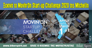 Ξεκινά το Movin'On Start-up Challenge 2020 της Michelin