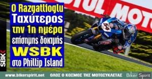 Ο Razgatlioglu ταχύτερος την πρώτη ημέρα της επίσημης δοκιμής WSBK στο Phillip Island