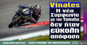 "Maverick Vinales: ""Η νέα συμφωνία με την Yamaha δεν ήταν εύκολη απόφαση"""