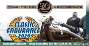 Classic Endurance 2020 από την Ελληνική Λέσχη Φίλων Κλασσικής Μοτοσικλέτας