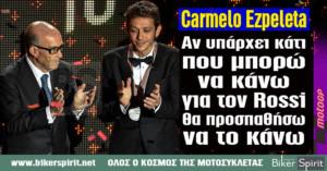 "Carmelo Ezpeleta: ""Αν υπάρχει κάτι που μπορώ να κάνω για τον Rossi, θα προσπαθήσω προφανώς να το κάνω"""