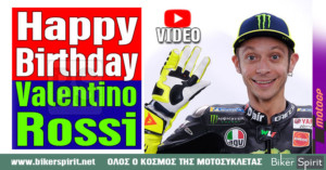 Happy Birthday Valentino Rossi – VIDEO